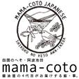 宮田醤油mamacoto